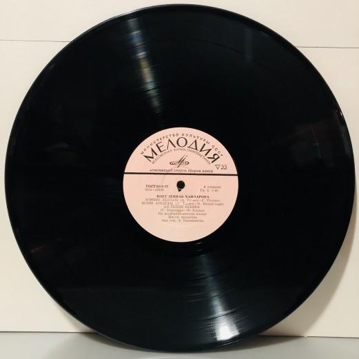 ZEYNEP HANLAROVA LP
